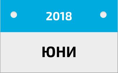 calendar-jun