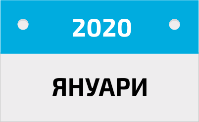 JANUARI-2020