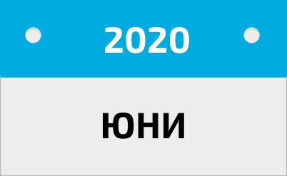 JUN-2020